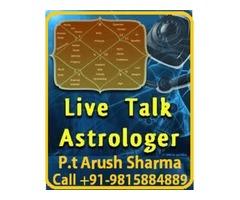 कालचक्र=}}> gir BOy +91+9815884889 LOVE vashikaran specialist--->>>-->>.